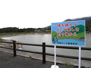 赤祖父溜池[富山県] - ダム便...