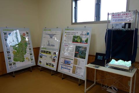 「おくのほそ道」赤倉ゆけむり館の資料展示
