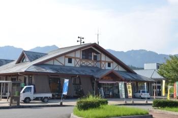 道の駅とうごう