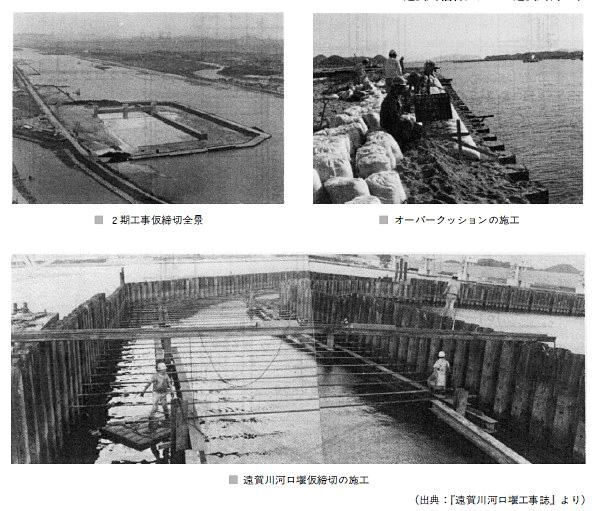 ダムの書誌あれこれ(91)〜遠賀川福智山ダム・遠賀川河口堰〜