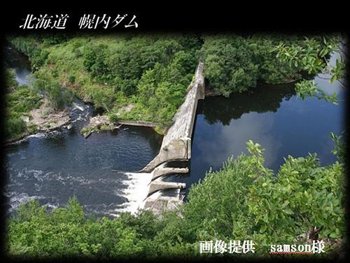 wDN2011レポート(4)~ダムのデザ...